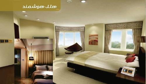 1763435 - پاورپوینت هتل های هوشمند